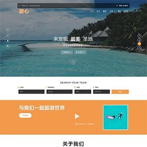 大气的旅行社html静态模板