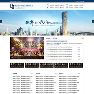 建筑劳务服务公司静态HTML模板