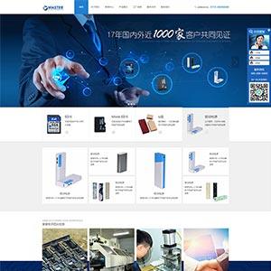 电子存储电子科技产品HTML静态网站模板