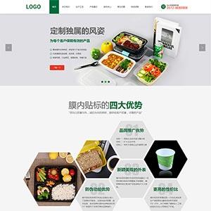 绿色环保的样品包装设计公司静态网站模板