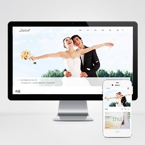 (自适应手机版)响应式婚纱照摄影类网