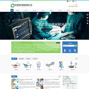 响应式医疗器械企业HTML5爱博体育线路