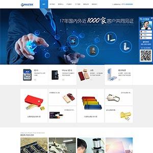 电子存储科技公司静态HTML网站模板