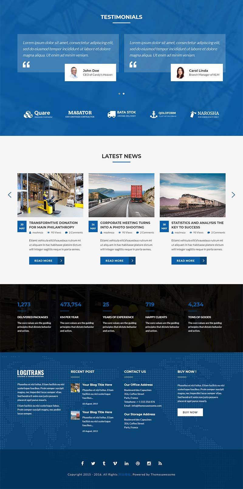 物流和运输公司官网模板快递行业静态html模板