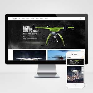 (自适应手机版)响应式智能无人机类网站织梦模板 html5无人飞机飞行器网站源码下载