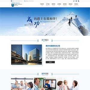 精美的医疗科技公司网站HTML模板