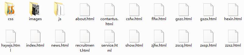 大气全屏的企业管理财务静态HTML网站模板