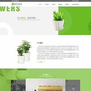 绿色的盆栽花店网站响应式静态htmlbetway安卓必威备用地址版