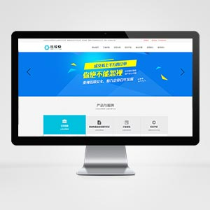 工商注册资质代办类网站织梦模板 公司