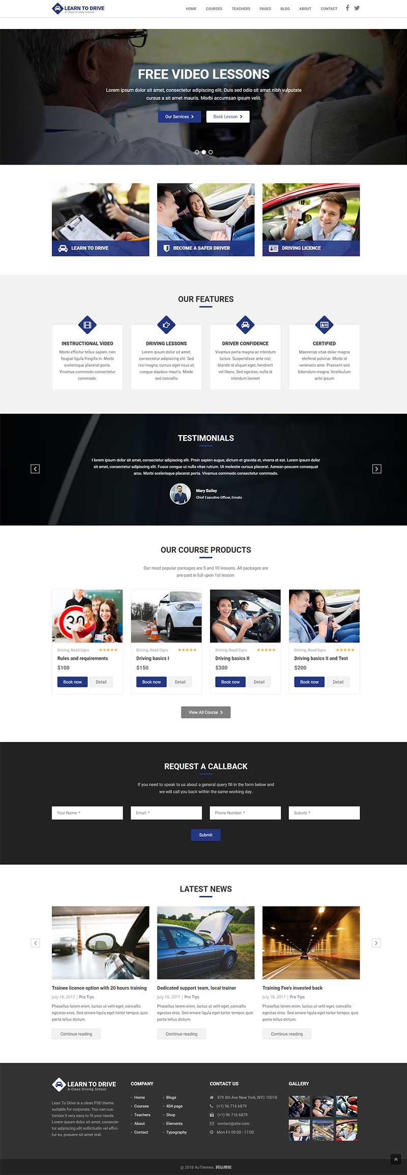 蓝色的Bootstrap学车驾校静态HTML网站模板