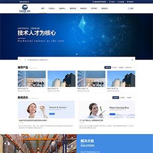 电子信息科技公司官网静态HTML网站模板