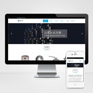 (自适应手机版)响应式齿轮设备类网站