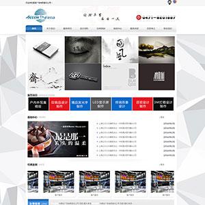 印刷广告设计公司网站静态html爱博体育线路