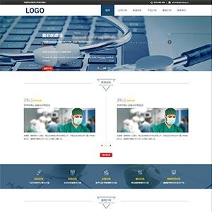 响应式的生物科技企业网站HTML静态模板