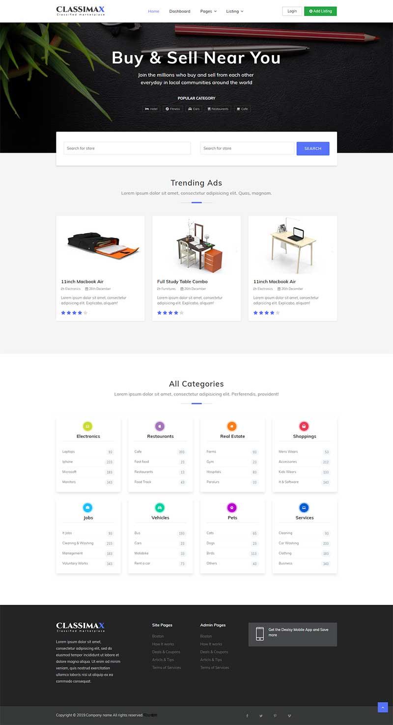 二手买卖交易平台网站静态HTML模板下载