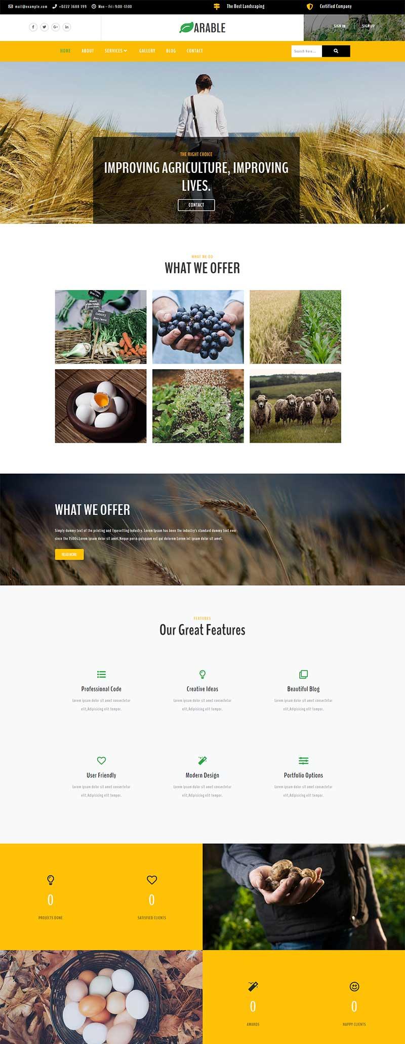 宽屏农业农产品种植养殖企业基地静态网站html模板