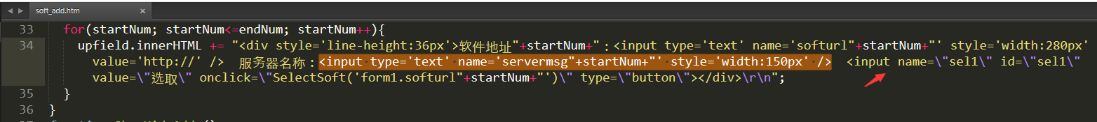 织梦软件模型手动指定地址增加选取本地