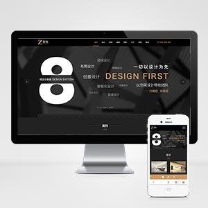 (自适应手机版)响应式黑色炫酷建筑装饰设计类织梦模板 HTML5装修设计公司网站源码下载