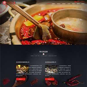 大气的食品餐饮火锅管理公司静态网站模板