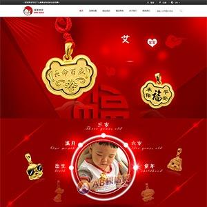 儿童黄金饰品的金店官网HTML静态模板