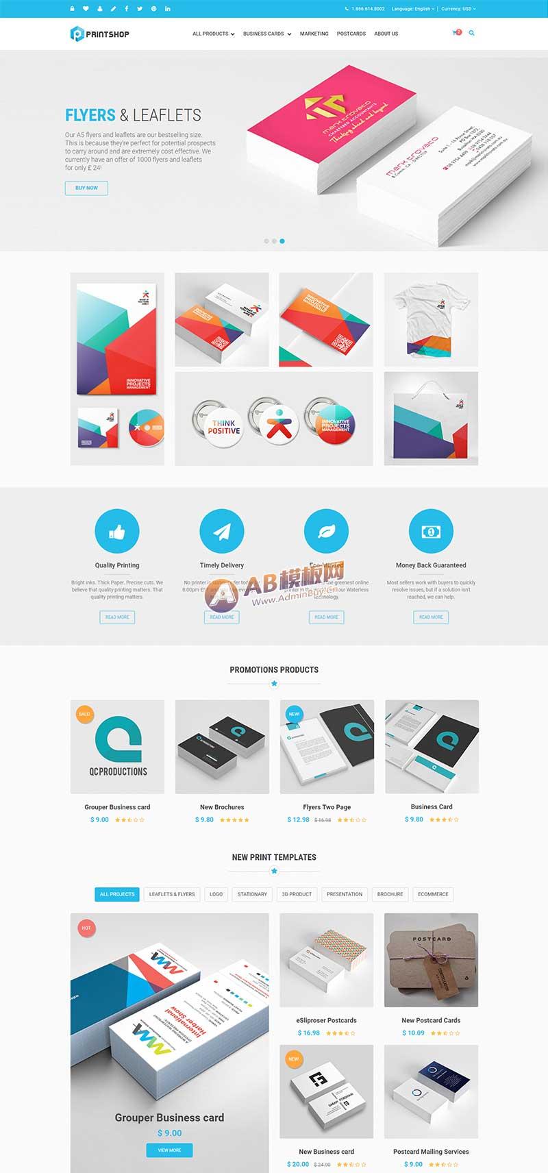 蓝色的响应式名片印刷网站模板 VI广告设计公司html5静态模板