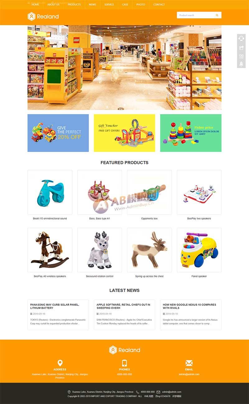 (自适应手机版)响应式食品百货英文外贸类网站织梦爱博体育线路 HTML5玩具外贸网站源码下载