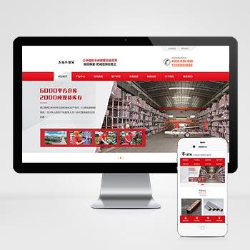 (带手机版数据同步)营销型钢材织梦爱博体育线路 不秀钢钢材钢管类企业网站源码下载