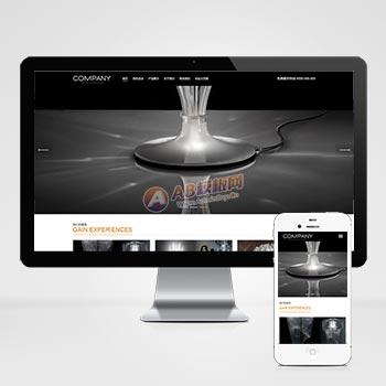 (自适应手机版)响应式企业通用织梦模板 HTML5展示型企业通用网站源码下载