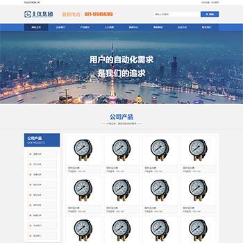 蓝色风格工业仪表设备公司网页静态模板