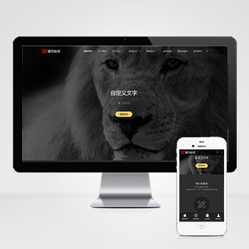(自适应手机版)响应式品牌设计建站类网站织梦模板 HTML5设计公司web建站网站源码下载