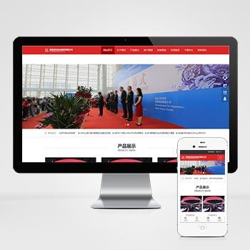 (自适应手机版)响应式展览展会服务类网站织梦模板