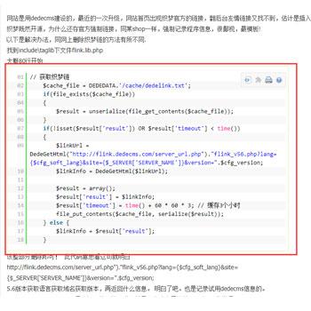 织梦编辑器增加插入代码并高亮显示代码插件下载