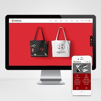 (自适应手机版)响应式画册包装设计类网站织梦模板 HTML5品牌设计网站源码下载
