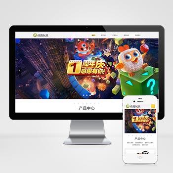 (自适应手机版)响应式玩具动漫类网站织梦模板 HTML5机器人玩具网站源码下载