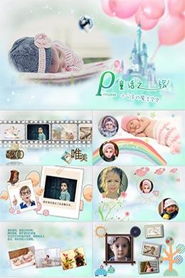 小清新唯美儿童生日活动成长纪念相册PPT模板