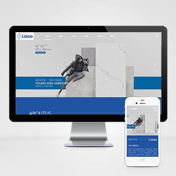 (自适应手机版)响应式品牌建材瓷砖类网站织梦模板 HTML5高端瓷砖卫浴网站源码下载