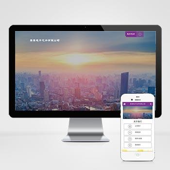 (自适应手机版)响应式电子芯片研发设计类织梦模板 HTML5电子元件网站源码下载