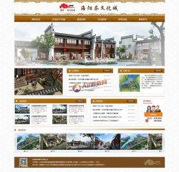 茶文化城企业古典风格HTML静态网站模板