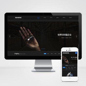 (自适应手机版)黑色响应式环保新材料类网站织梦模板 HTML5高新技术新型材料网站源码下载