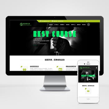 (自适应手机版)响应式健身俱乐部类网站织梦模板