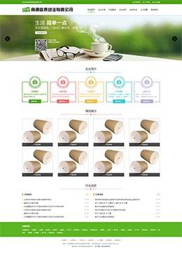 绿色纸业包装公司网站通用html静态模板