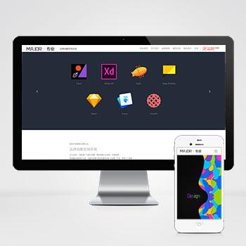 (自适应手机版)响应式品牌战略营销设计类网站织梦模板 HTML5品牌策划设计类网站源码