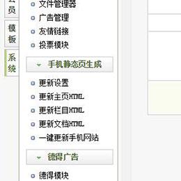 betway必威备用地址版下载必威备用地址静态页生成插件