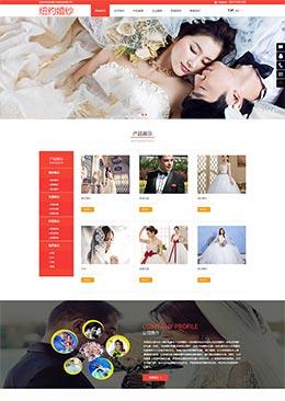 红色的婚纱摄影公司网站响应式静态html模板