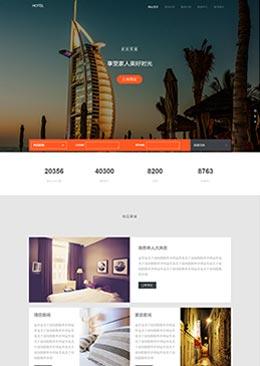 大气的度假酒店预订网站静态html模板