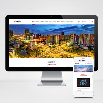 (自适应手机版)响应式大型企业集团类网站织梦模板 HTML5工业机械设备网站源码下载