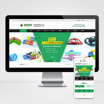 (带手机版数据同步)营销型硅胶制品原料类网站织梦模板 绿色玩具色硅胶制品网站源码下载