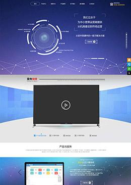 软件开发智能科技公司网站静态html模板下载
