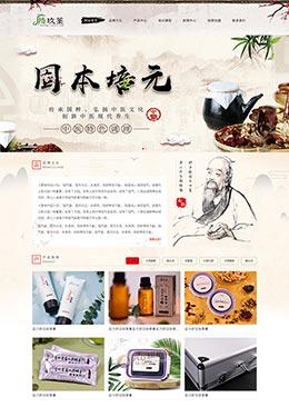 古典水墨风健康养生类网站静态html模板