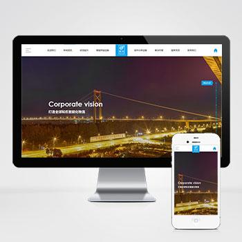 (自适应手机版)响应式滚屏智能化物流设备类网站织梦模板 HTML5蓝色人工智能设备网站源码下载
